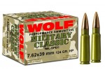 WOLF-MC22355SP