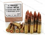 Yugoslavian-Military-Surplus-Ammo