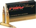 pmc_rifle_ammo