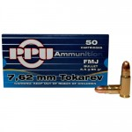Prvi-Partizan-7.62x25mm-Tokarev-Ammo-85-Grain-Full-Metal-Jacket