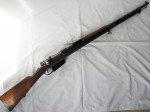 M1891 Argentine Mauser Rifle